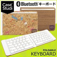 【あすつく】【ワイヤレスキーボード】   【商品コード】 ウッド CaseStudi CS-Wood...