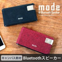 【商品コード】 ブラック(9861661) ワインレッド(9861663)  【仕様】 Blueto...