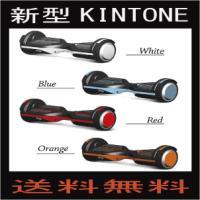 【商品名】 キントーン Kintone バランススクーター スタンダードモデル NEW  【カラー】...