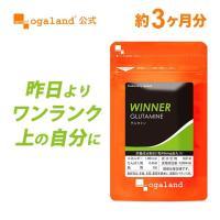 グルタミン サプリメント サプリ アミノ酸 スポーツ トレーニング  270粒_ZRB