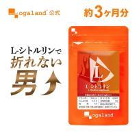 Lシトルリン サプリ アミノ酸 サプリメント ダイエット や気になる水分 男性 の元気をサポート 約3ヶ月分_ZRB