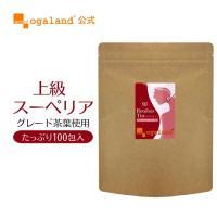 美容と健康におすすめの「ルイボス」を使用した健康茶です。 お手軽に飲んで頂けるよう、ティーバッグタイ...