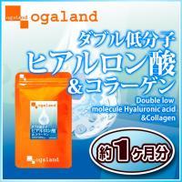 美容や健康におすすめの「低分子ヒアルロン酸」「低分子フィッシュコラーゲン」を配合したサプリメントです...