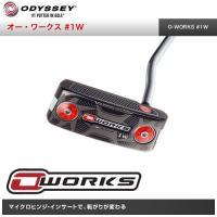 オデッセイ (ODYSSEY) O-WORKS (オー・ワークス)#1W  マイクロヒンジ・インサー...