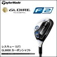 NEW GLOIRE F Rescue (グローレF2 レスキュー) ユーティリティ  GL6600...