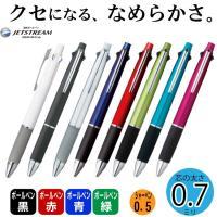 送料無料 三菱鉛筆 Uni 多機能ペン ジェットストリーム 4&1 MSXE5-1000 0.7mm...