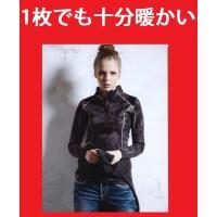 イーブンリバーのかっこ良くて暖かいコンプレッションインナーシャツです。  寒い冬にアウターとしても着...