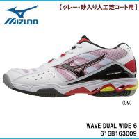 メーカー名 mizuno (ミズノ)    品番 61GB163009   商品名 WAVE DUA...
