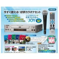 【商品名】カラオケセット お宝うたえもんJOY TEKJ-150M DVD3枚
