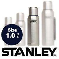 スタンレー 水筒 1L STANLEY おしゃれな シルバーシリーズ  保温 保冷 キャンプ アウトドア