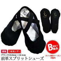 【商品コード:b-bs003】 *B級品* こちらの商品は汚れ、中敷きのひどい黄ばみ、履き口の周りの...