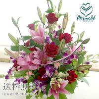 花束のご用途等  1月 お正月 門松 正月 成人式 成人の日 出産祝い 誕生日祝い 愛妻の日  2月...