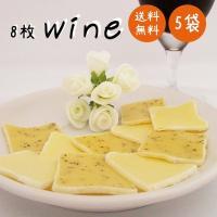 おつまみ探検隊より新商品の販売開始致しました。<br>ワインに合うチーズとなっております...