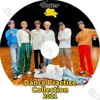 K-POP DVD BTS 2021 Dance Practice Collection - Butter Dynamite ON Black Swan Boy With Luv Dionysus IDOL - 防弾少年団 バンタン Dance KPOP DVD