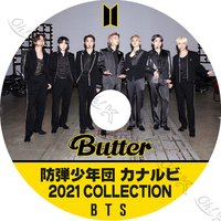 K-POP DVD BTS カナルビ 2021 COLLECTION 防弾少年団 バンタン RM ジン シュガ ジェイホープ ジミン テヒョン ジョングク BANGTAN DVD