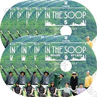 【K-POP DVD】 BTS 森の中 IN ...