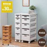 KITCHEN ストッカー 収納 整理 棚 キッチン ダイニングルーム 収納棚 台所 野菜収納 食材収納 ラック MUD-6782NA