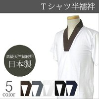 ≪あすつく対応&送料無料≫素材には吸湿性に優れた高級天竺綿を使用♪ビギナーさんにも嬉しい作り!!マジ...