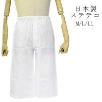 ≪あすつく対応≫日本製定番白色だから何枚持っていても便利!  ●サイズ Mサイズ:丈約74cm・ウエ...