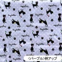 エコバッグ ミニバッグ付き猫柄エコバッグ 黒猫柄 ねこバッグ 肩掛け可能エコバッグ