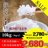 ※只今、袋の柄は掲載している画像と異なっております。  安いお米をお探しの方へ。 国産100%のブレ...