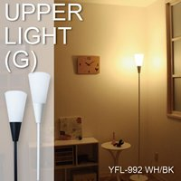 UpperLight-G  YFL-992BK WH