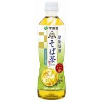 【送料無料】伊藤園 伝承の健康茶 健康焙煎 そば茶 500mlPET(24本入×1ケース)