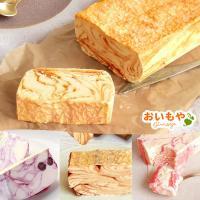 お中元 アイス 2021 御中元 プレゼント ギフト スイーツ お菓子 アイス 送料無料 プレゼント 贈り物 アイスクリーム 洋菓子 アイスケーキ