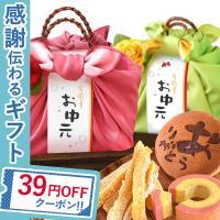 敬老の日 スイーツ プレゼント 和菓子 ...