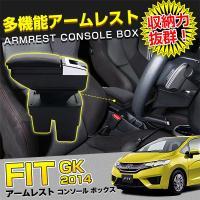 適合車種:ホンダ フィット GK系 GK3-6セット内容:1個セットカラー:PCVレザー×ブラックス...