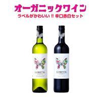 このスペインワインはこんなにスゴイんです !!   ★コンクール入賞の常連 !!  ★赤ワインは『金...