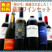 ■シャトー ラモット ヴァンサン レゼルヴ [2012年〜](赤ワイン)  味わい:フルボディ ブド...