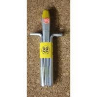使用方法・特徴 セリ矢の寸法はご使用されるコンクリートドリルのサイズに合わせたものを基準としてご使用...