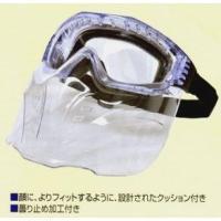 RELIEF  フェイスガードゴーグル (草刈作業に)   ●強化プラスチック・ポリカーボネイトレン...