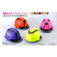 TOYO SAFETY  ヘルメット(Venti)  品番:390F−OTSS 【豊富なカーラーバリ...