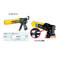 tajima タジマ  コンボイライト  品番:CNV-LIGHT  押し出し量:10mm 製品重量...