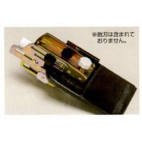 常三郎    グリンテックK2  (鉋刃砥ぎ用固定治具) ●角度微調整機能付き 刃先の角度を決める保...