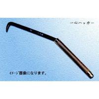 一心産業  ブラックハッカー  サイズ:10mm (鉄筋工具) 全長:265mm  ●本体はテフロン...