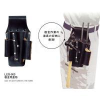ふくろ倶楽部  板金用差物 (板金用ケース)  品番:LEG−003  黒にこだわり尽くした真の「黒...