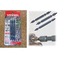VESSEL ベッセル  ネジはずしビット 3本組  品番:NEJ-123   つぶれたネジはずし(...