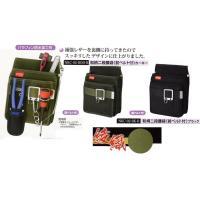 コヅチ 【綾織】 二段腰袋(前ベルト付) 【電工腰袋】  カラーは2色です。 NKC−02−BOD−...
