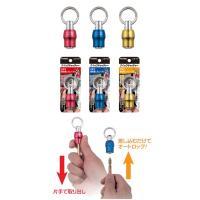 ベッセル  クイックキャッチャー  品番:QB−10 (ソケットやビットの携帯に便利です)  ●ビッ...