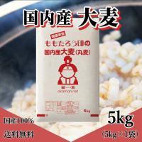 29年産岡山県産新麦が収穫されました。岡山県南部の岡山市南区は某ビールメーカーのビール麦の産地で、い...