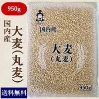 30年岡山県産大麦入荷しました。 ももたろう印の岡萬では、収穫仕立ての大麦(丸麦)を繊維質を最大限に...