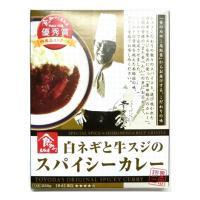 平成21年度 食のみやこ鳥取特産品コンクール 優秀賞 受賞!!「白ネギ」の風味と甘み、そしてとろける...