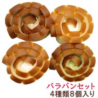 島根県にある神話の里「出雲市」のなんぽうパンが製造する、ロングセラー商品「バラパン」の通販お取り寄せ...