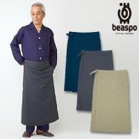 ブランド:beaspo ビアスポ シリーズ:くつろぎbeaspo --------------- ※...