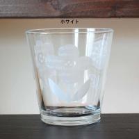 ノール アーニーグラス 250cc  【Nord】 ガラス製コップ グラス タンブラー 食器 グッズ 北欧 雑貨 プレゼント ギフト おしゃれ かわいい 父の日ギフト ブライダ