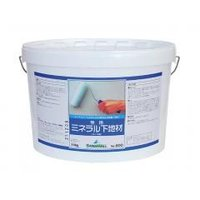 ■塗装方法:ローラーなど ■容量:10kg  ■施工上の注意 カルクウォールは透湿性が高いため、基礎...