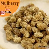 漢方でもよく使われる桑の実は、アントシアニン・ビタミンB・Cや鉄分、カリウム、マグネシウム、カルシウ...